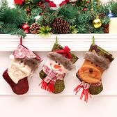 聖誕禮品23  聖誕樹裝飾品 禮品派對 裝飾 聖誕襪 禮物袋