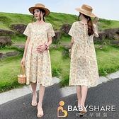 BabyShare時尚孕婦裝【CA6041】台灣出貨 鵝黃花朵長洋裝 短袖 洋裝 連身裙 孕婦裝