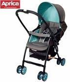 *babygo*愛普力卡Aprica-Karoon 629輕量雙向平躺型嬰幼兒手推車【繽紛綠#92552】