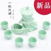 泡茶組陶瓷家用創意簡約懶人整套全自動泡茶器11件套    SQ10927『毛菇小象』