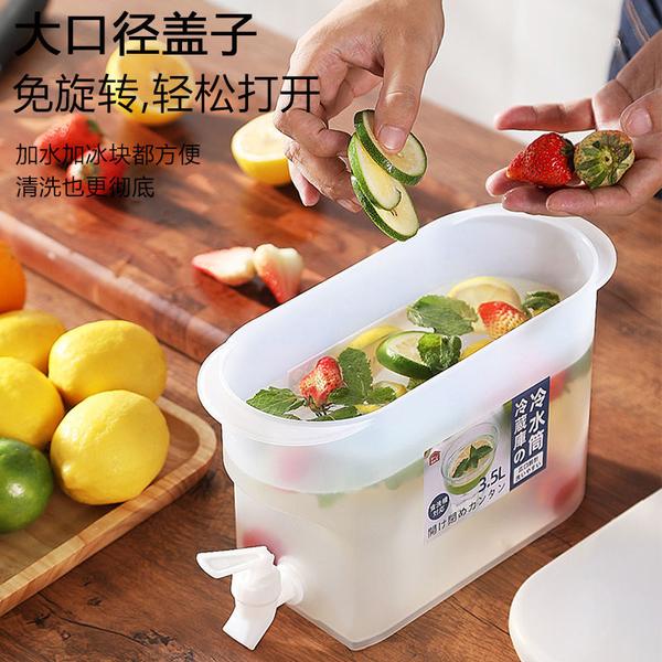極速出貨 3.5L冷水壺家用大容量帶水龍頭涼水冰水桶檸檬水容器放冰箱冷泡瓶 一件免運