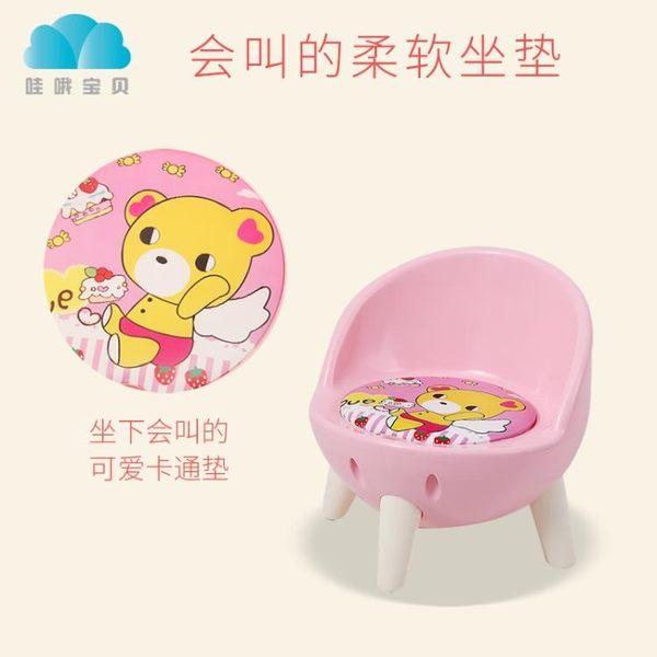 黑五好物節 兒童椅加厚寶寶靠背椅叫叫椅子幼兒園小孩學習桌椅套裝塑料小凳子 小巨蛋之家