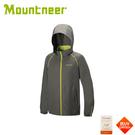 【Mountneer 山林  男 透氣抗UV外套《銀灰》】31J05/防曬外套/薄外套/連帽外套/登山露營/運動