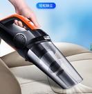 車載吸塵器車用充氣泵四合一汽車車內家用充氣兩用專用大功率強力 【全館免運】 YJT