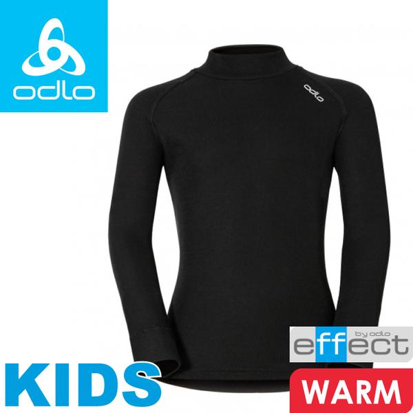 【ODLO 瑞士 童 銀離子高領長袖排汗內衣《黑》】150199/衛生衣/保暖衣/吸濕排汗