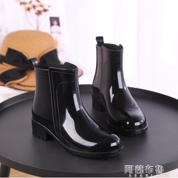 雨鞋 雨鞋女短筒韓國可愛成人膠鞋時尚款外穿水鞋雨靴防水套鞋加絨保暖 阿薩布魯