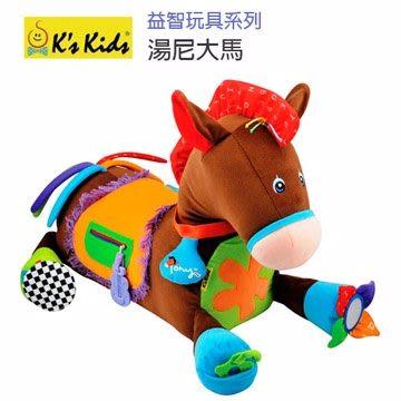 書立得-【美國Ks Kids】湯尼大馬Tony the Pony(SB00405)