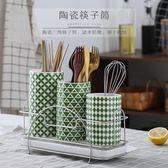 陶瓷筷子筒3件套裝籠筷架創意美式花紋北歐ins風格筷筒盒    芊惠衣屋