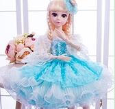 芭比娃娃 60cm大號超大籬芭比比洋娃娃套裝女孩公主兒童玩具單個仿真布TW【快速出貨八折鉅惠】