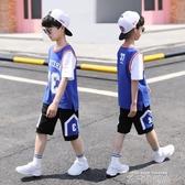 童裝男童夏裝套裝2020新款兒童夏季洋氣中大童男孩夏天帥氣韓版潮 依凡卡時尚