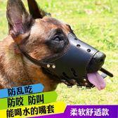 狗狗嘴套止吠器金毛薩摩防亂吃寵物嘴罩