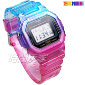 SKMEI 時刻美 霓虹彩色 透明 時尚電子錶 運動流行腕錶 夜光 日期 計時碼表 女錶 SK1622藍紫
