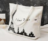 時尚手提韓版文藝簡約環保購物帆布袋子
