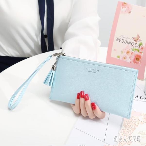 KQueenStar女士手拿長款錢包2020新款手包多功能卡包手機包零錢包CH1407【俏美人大尺碼】
