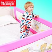 床護欄兒童床圍欄寶寶防摔防護欄嬰兒床邊擋板1.8米2大床通用摺疊igo 美芭