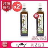 【南紡購物中心】【Syllogi】斯洛奇頂級初榨橄欖油2瓶組(750毫升*2瓶)
