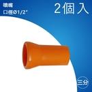 """噴嘴 口徑1/ 2"""" 83034 冷卻液噴水管/ 噴油管 多節管 蛇管 萬向風管 吹氣管 塑膠 軟管"""
