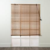 特力屋 碳化兩用竹捲簾 90x160cm