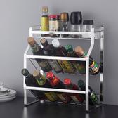 304不鏽鋼調料架子 廚房 家用 台面 三層調味品 收納置物架  快速出貨