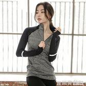新款瑜伽服女跑步修身T恤半拉鏈顯瘦長袖速干運動上衣健身房