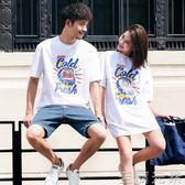 情侶裝 同色系情侶裝夏裝新款韓版百搭春裝洋裝不一樣的短袖t恤女 至簡元素
