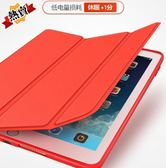 ipad保護套 iPadmini5蘋果9.7英寸平板電腦殼air3硅膠全包ipda1893