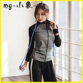 運動套裝-瑜伽服套裝健身房跑步運動衣服長袖專業三件套 MG小象