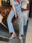 褲子秋季新款顯瘦寬鬆長褲毛邊淺色高腰直筒闊腿牛仔褲女薄款 米娜小鋪