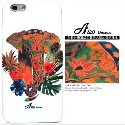 3D 客製 叢林 民族風 大象 iPhone 6 6S Plus 5S SE S6 S7 10 M9 M9+ A9 626 zenfone3 C5 Z5 Z5P M5 X XA G5 G4 J7 手機殼