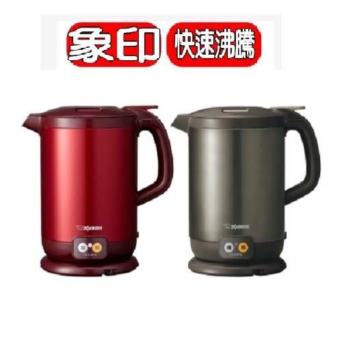 象印【CK-EAF10】快煮壺