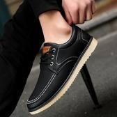 皮鞋—春季男士小皮鞋韓版潮鞋英倫防滑鞋工作鞋防水板鞋透氣休閒鞋男生 夏季新品