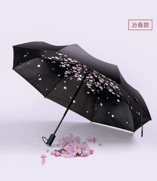REMAX RT-U3系列 創意伸縮一鍵開闔 防水塗層+防曬抗紫外線輕巧便攜遮陽傘/ 晴雨兩用雨傘