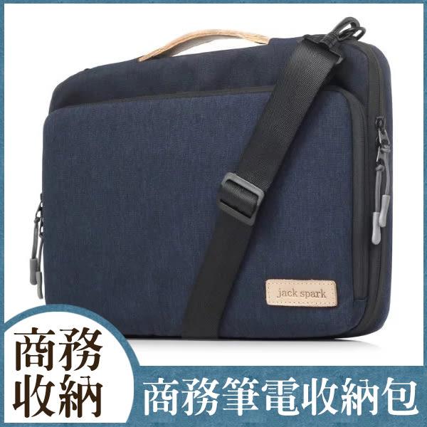 大容量包 JS手提包 側背包 防震 電腦包 筆電包 多收納 通用包 Macbook 戴爾 MSI 華碩 宏碁