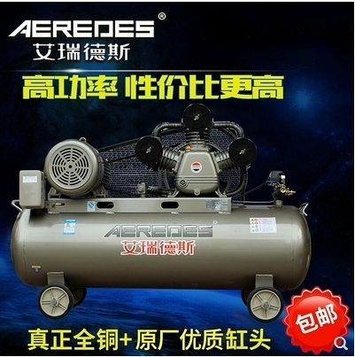 空壓機 高壓氣泵空氣壓縮機小型木工打氣泵工業級汽修噴漆機配件 漫步雲端