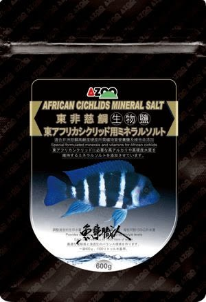 AZOO 愛族【東非慈鯛生物鹽 600g】維持PH質/ 對成熟及繁殖有極大的助益 魚事職人
