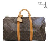 【巴黎站二手名牌專賣店】*現貨*LV 路易威登 真品*M41426 經典花紋Keepall 50手提旅行袋