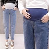 孕婦牛仔褲秋冬裝2019外穿哈倫褲寬鬆孕婦褲直筒高腰老爹褲 9號潮人館
