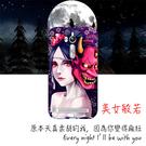 [機殼喵喵] 華碩 asus ZenFone go ZB552KL X007DB 手機殼 軟殼 保護套 美女般若惡鬼