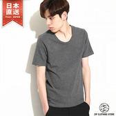 短T U領短袖T恤 素色 條紋 共7色