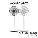 BALMUDA百慕達The GreenF...