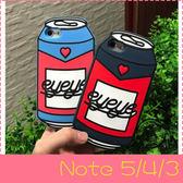 【萌萌噠】三星 Galaxy Note 5/4/3 韓國愛心飲料瓶保護殼 全包防摔 矽膠軟殼 手機殼 手機套 外殼