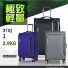 《熊熊先生》Samsonite新秀麗AT行李箱可擴充旅行箱27吋大容量布箱商務箱 TSA海關鎖 DB7
