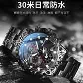 男錶瑞士全自動手錶男士防水夜光非機械錶日歷潮流大錶盤男錶腕錶 快速出貨
