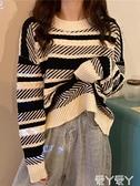 條紋上衣 復古溫柔慵懶風圓領日系毛衣女寬鬆洋氣條紋長袖針織打底上衣外穿 愛丫 免運