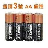 【永昌文具】DURACELL 金頂鹼性 3號 電池 (收縮密封) 60顆入 /盒