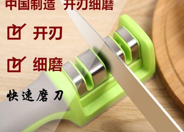 [協貿國際]  防滑多功能三段磨刀器 (1入)