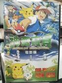 挖寶二手片-P17-292-正版VCD-動畫【神奇寶貝:超夢的逆襲/電影版】-日語發音(直購價)