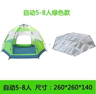 熊孩子☃全自動帳篷 戶外3-4人5-8人多人雙層多人大帳篷露營野營郊遊防雨(主圖款13)