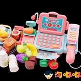 兒童超市收銀機臺家家酒寶寶玩具仿真販賣機套裝過家家女孩【淘嘟嘟】