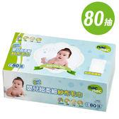 nac nac - 嬰兒乾式紗布毛巾 乾濕兩用巾 0030 好娃娃